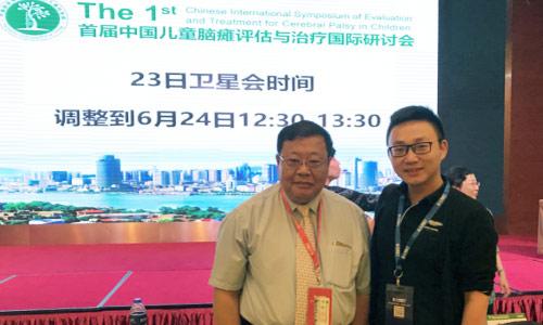 徐磊老师与大会主席陈博昌