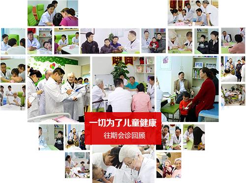 四川省关心下一代基金会官方